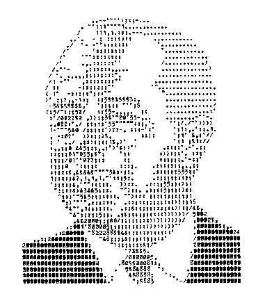 Prime Minister\'s portrait